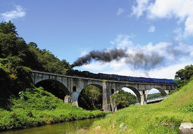 Iwate Tono